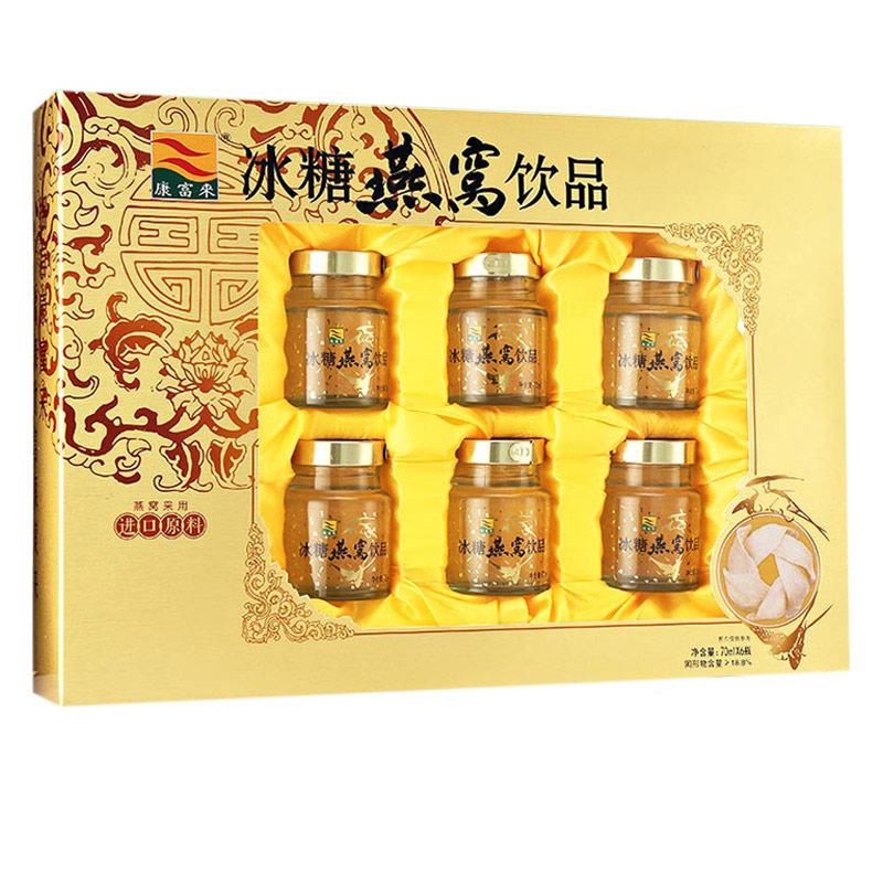 冰糖燕窝饮品(礼盒)