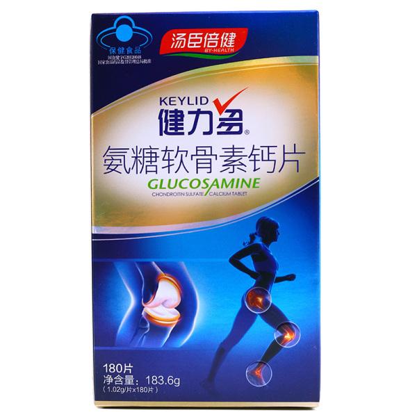 健力多氨糖软骨素钙片(汤臣倍健)