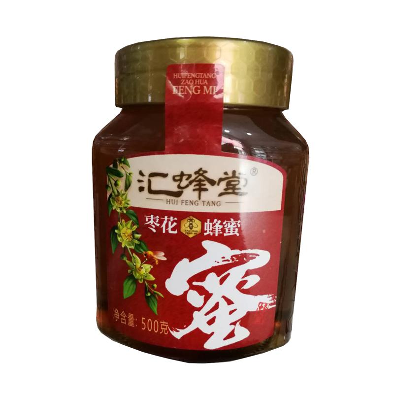 汇蜂堂 紫云英蜂蜜