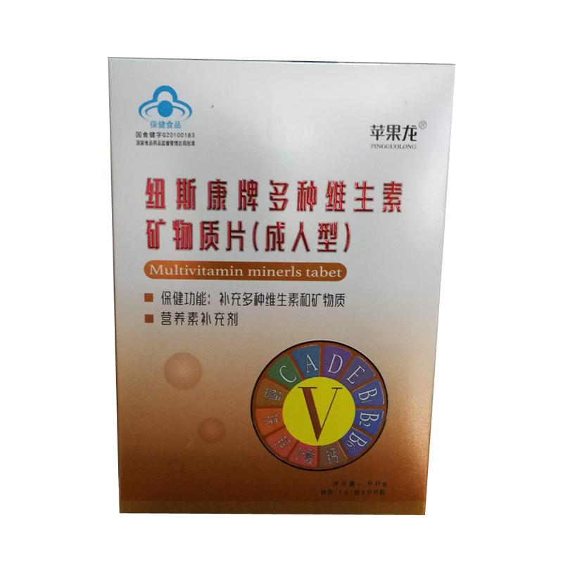 苹果龙 纽斯康牌多种维生素矿物质片(成人型)