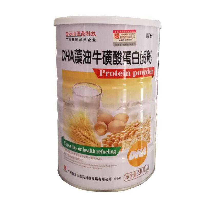 白云山医药科技 DHA藻油牛磺酸蛋白质粉