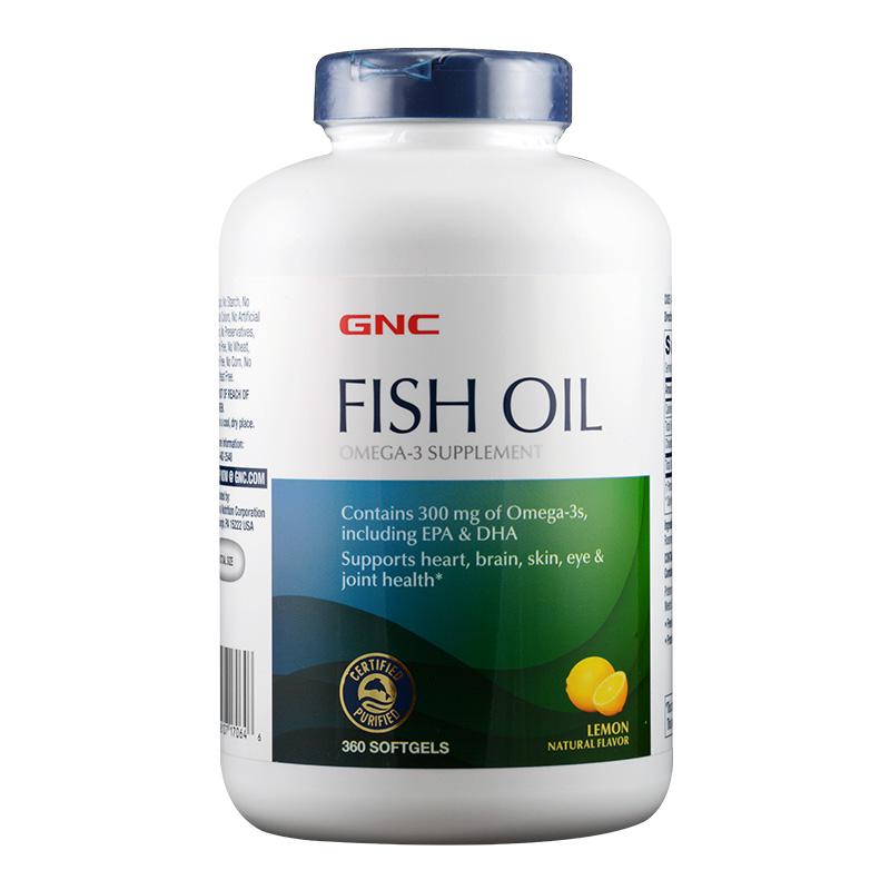 美国进口 健安喜GNC 深海鱼油软胶囊360粒