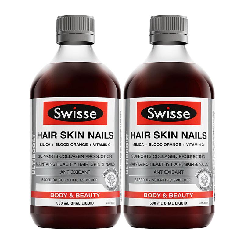 澳洲进口 Swisse胶原蛋白口服液500ml