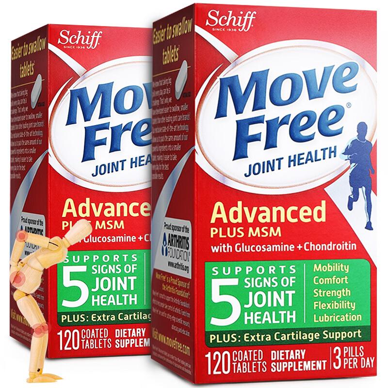 旭福Schiff MoveFree绿盒氨糖维骨力120粒