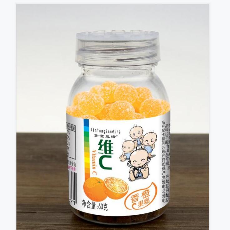 维C香橙果糕