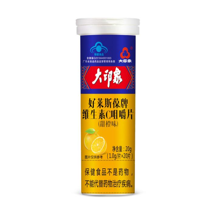 [大印象]好莱斯葆牌维生素C咀嚼片(甜橙味)