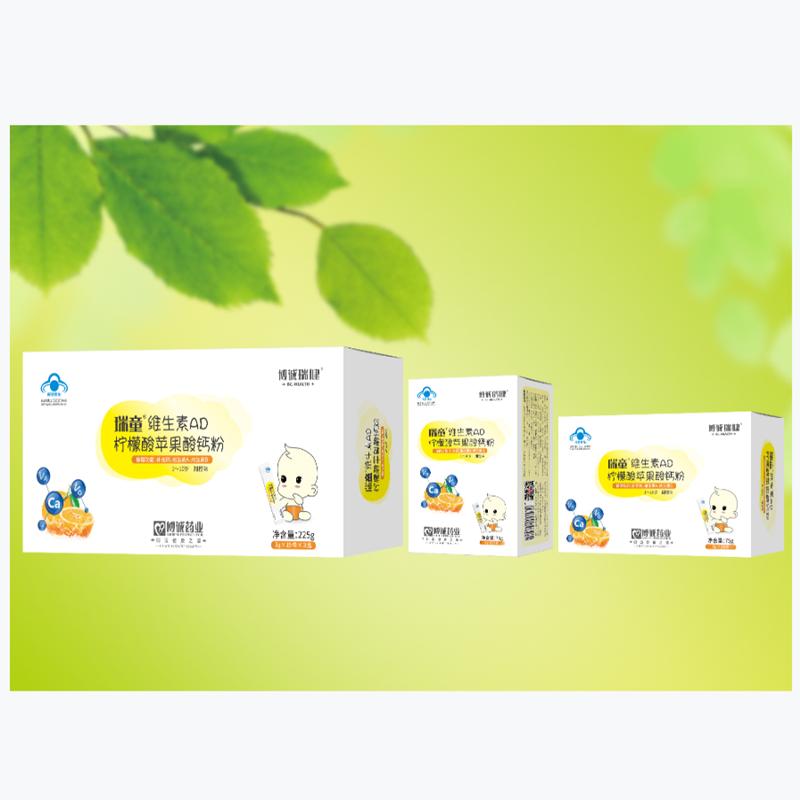 瑞童牌维生素AD柠檬酸苹果酸钙粉(1-10岁甜橙味)