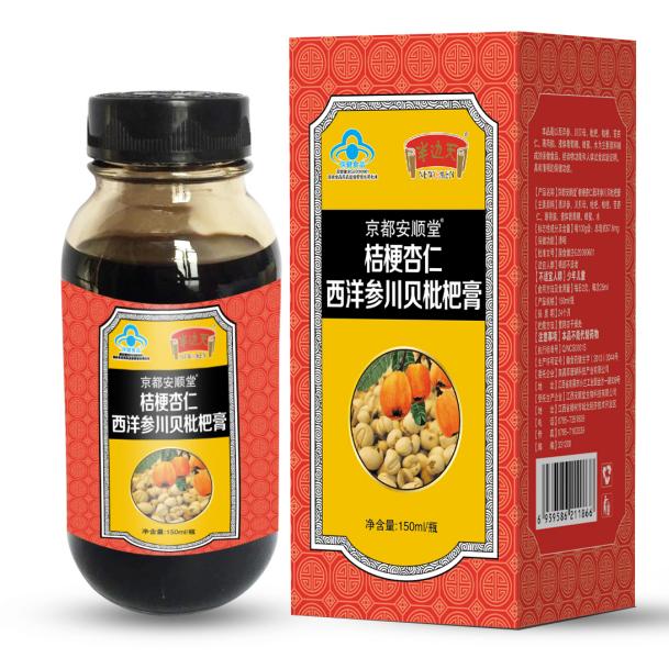 京都安顺堂®桔梗杏仁西洋参川贝枇杷膏