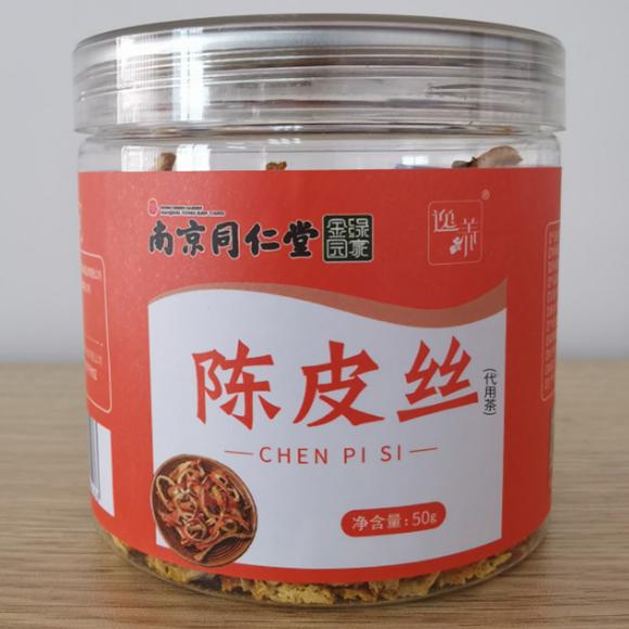 南京同仁堂(绿金家园)陈皮丝代用茶