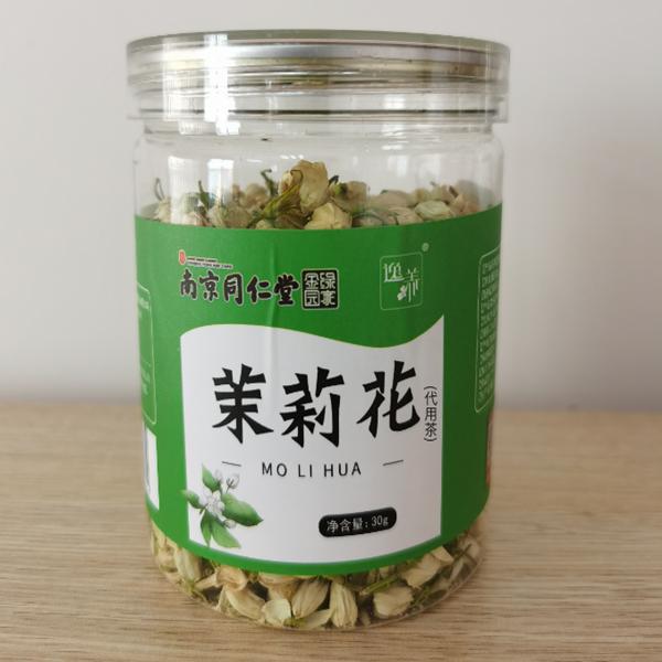 南京同仁堂(绿金家园)茉莉花代用茶