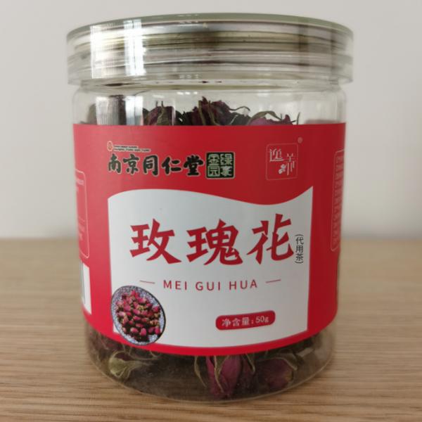 南京同仁堂绿金家园玫瑰花代用茶