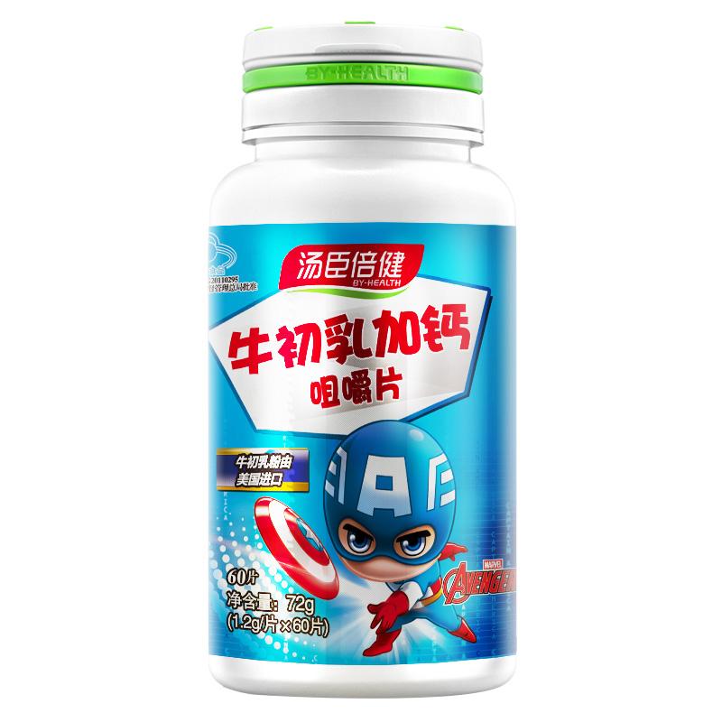 武松娱乐牛初乳加钙咀嚼片