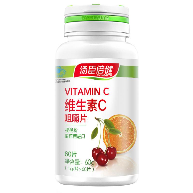 汤臣倍健维生素C咀嚼片(60片)