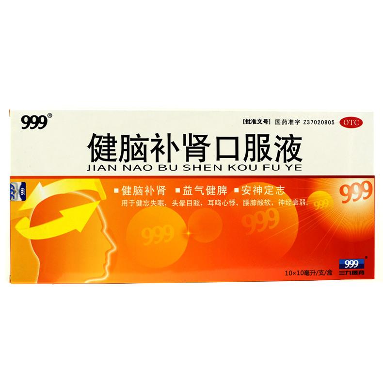華潤東阿阿膠 健腦補腎口服液