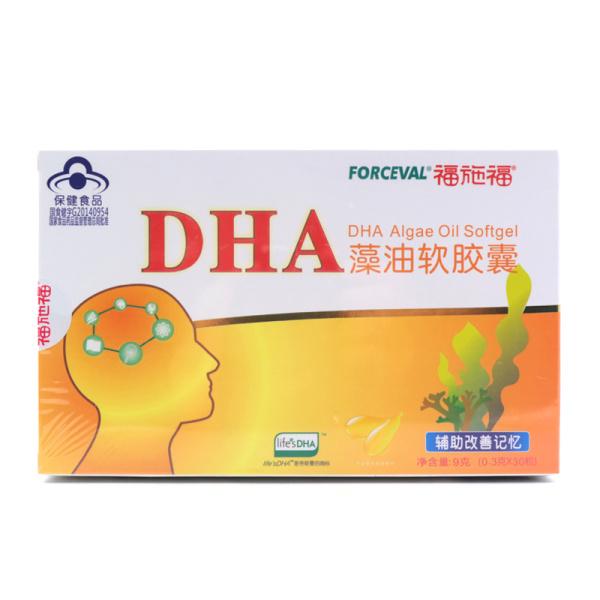 福施福牌DHA藻油软胶囊