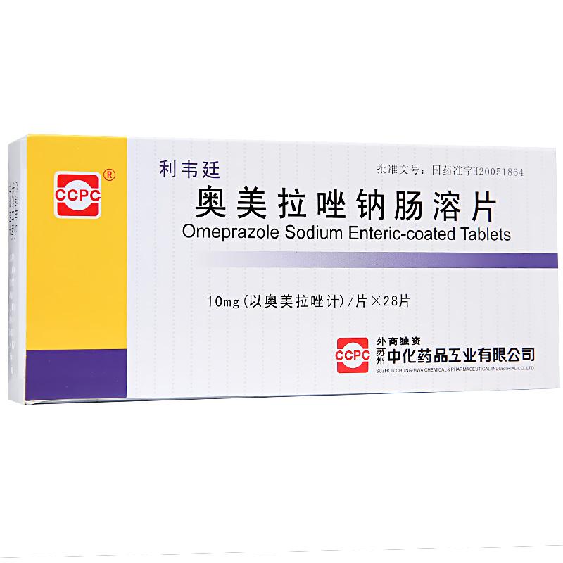 奧美拉唑鈉腸溶片