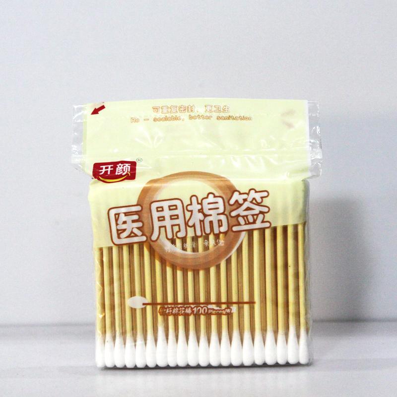 开颜医用棉签婴儿亲肤纸棒KY1834