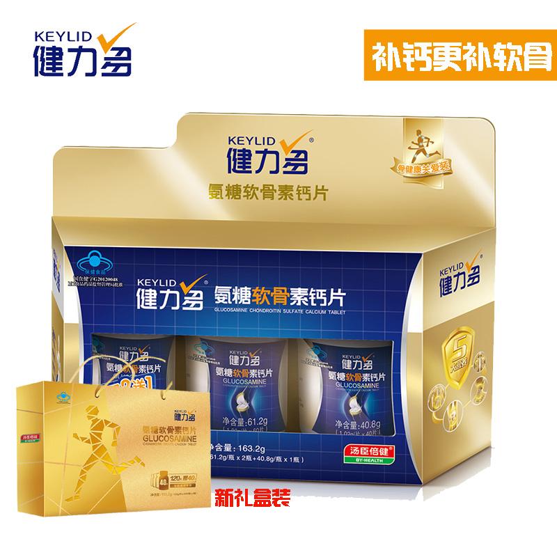 武松娱乐 氨糖软骨素钙片(健力多)礼盒