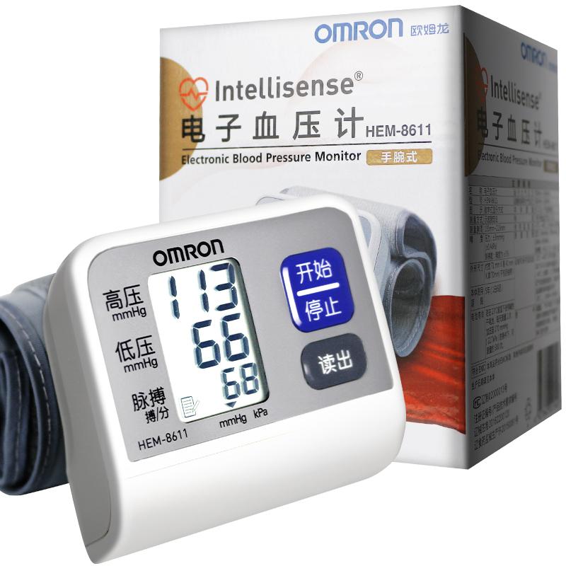 欧姆龙电子血压计HEM-8611