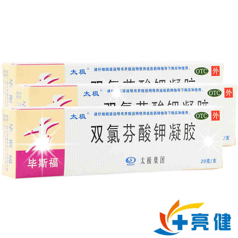 双氯芬酸钾凝胶