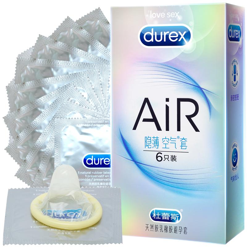杜蕾斯避孕套AIR隐薄空气套6只装
