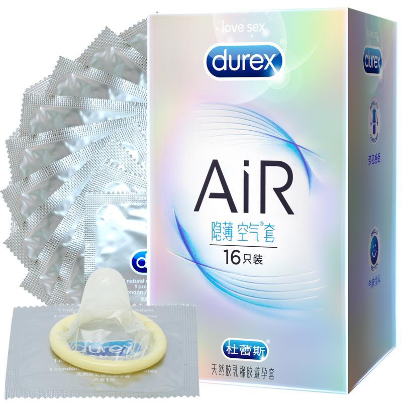 杜蕾斯避孕套AIR隐薄空气套16只装