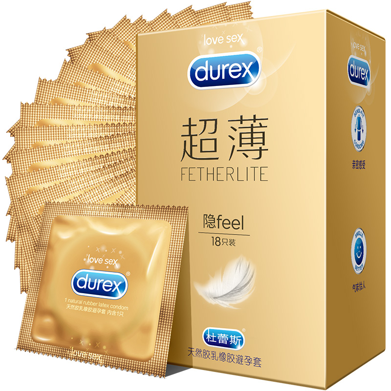 杜蕾斯避孕套超薄隱feel18只裝