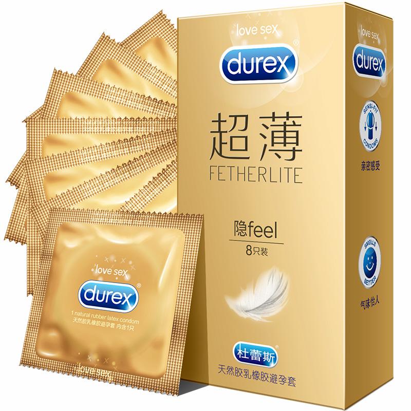 杜蕾斯避孕套超薄隱feel8只裝
