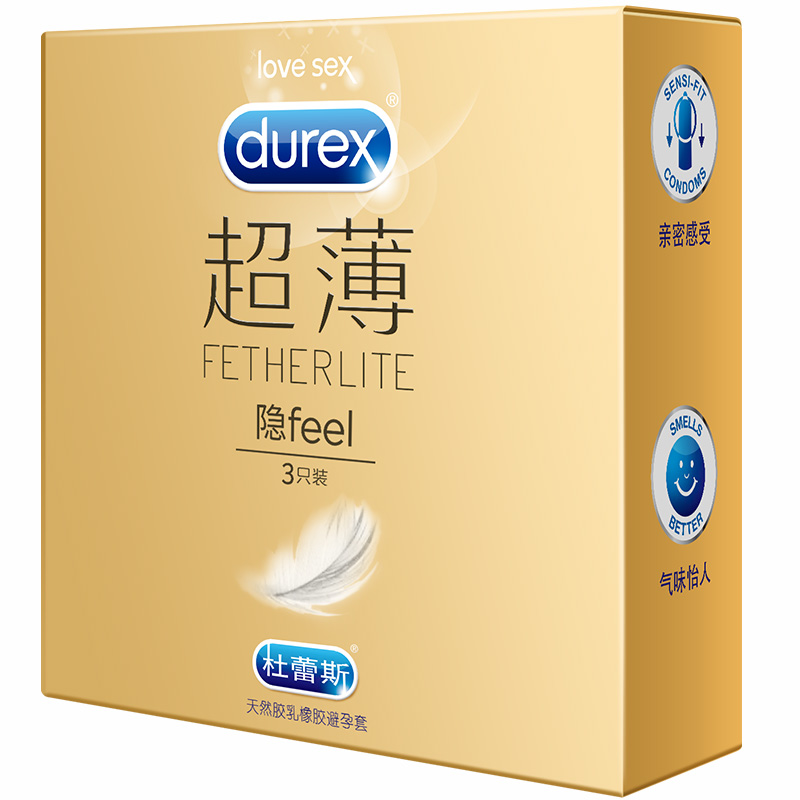 杜蕾斯避孕套超薄隱feel3只裝
