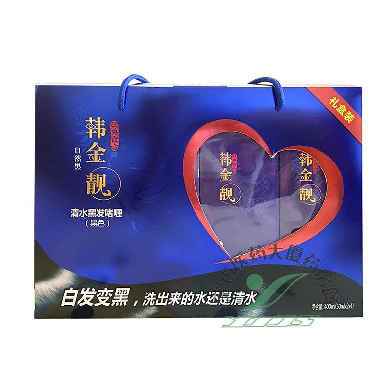 韩金靓经典配方清水黑发啫喱大包装