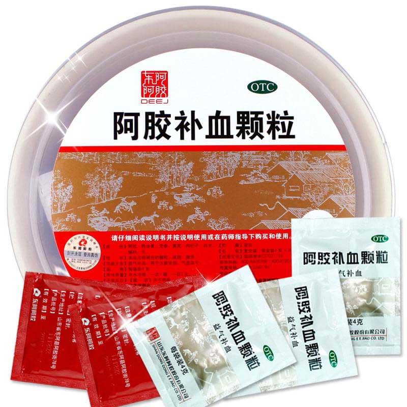 阿膠補血顆粒