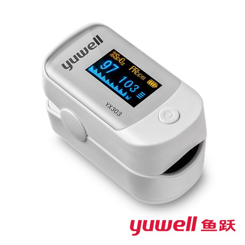 鱼跃指夹式脉搏血氧仪YX303