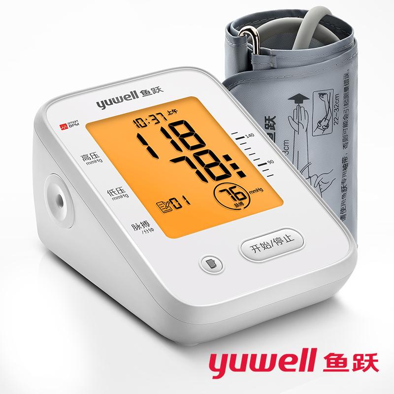 鱼跃臂式电子血压计YE660F