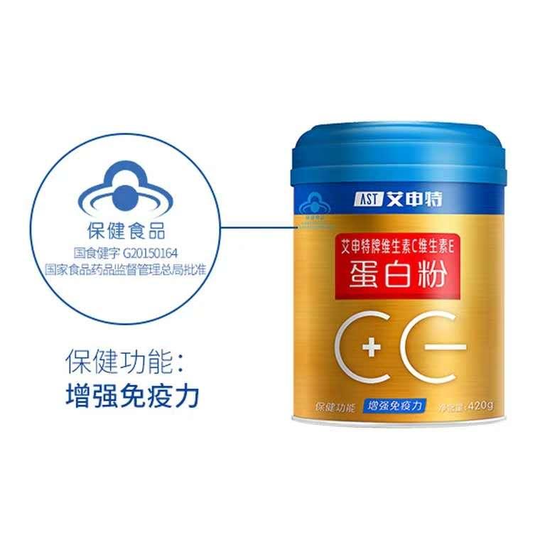 维生素C维生素E蛋白粉(艾申特)