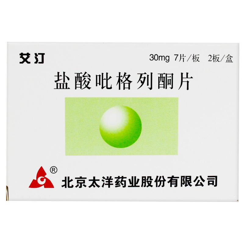 艾汀 盐酸吡格列酮片