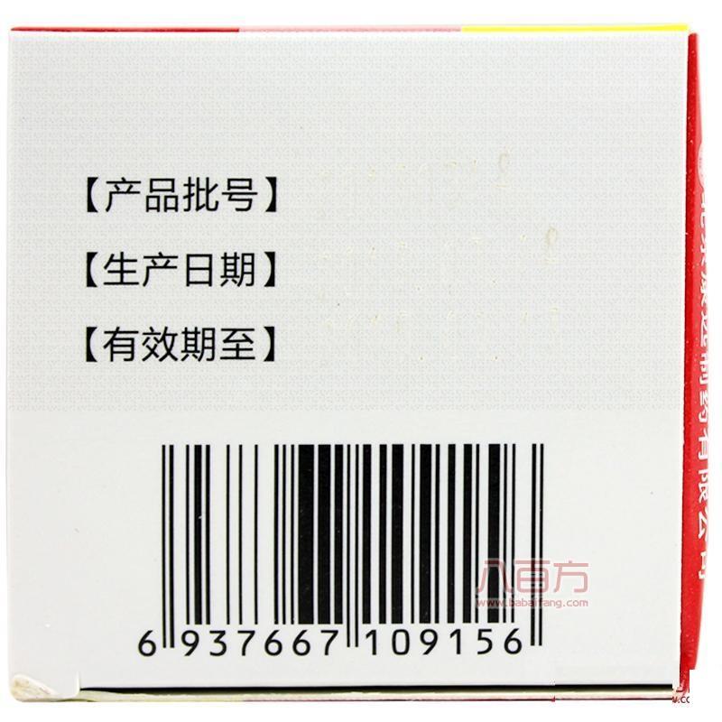 碳酸钙D3片Ⅱ