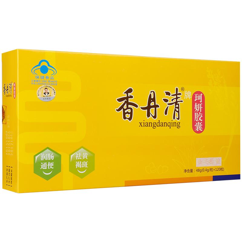 杨健 香丹清牌珂妍胶囊 48g0.4g*120粒润肠通便 祛黄褐斑