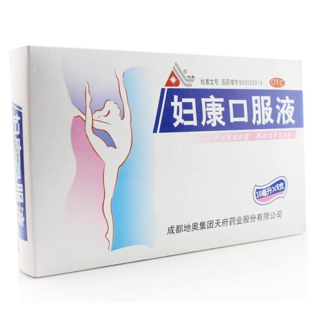 妇康口服液