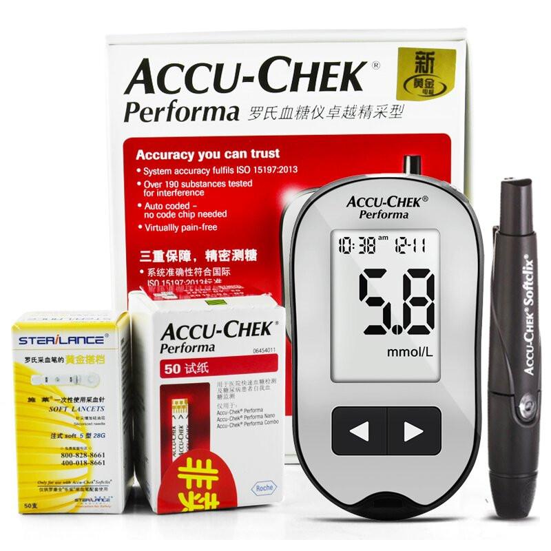 罗氏卓越型血糖仪套装仪器+50片试纸条+50支采血针