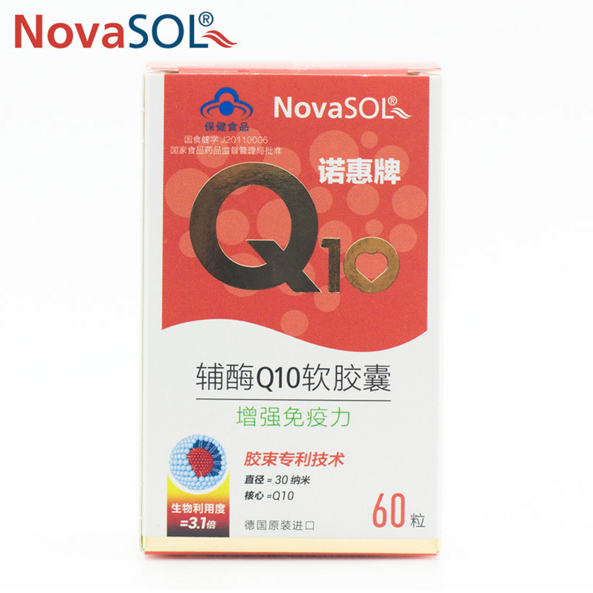 NovaSOL 诺惠牌辅酶Q10软胶囊 0.5g粒*60粒