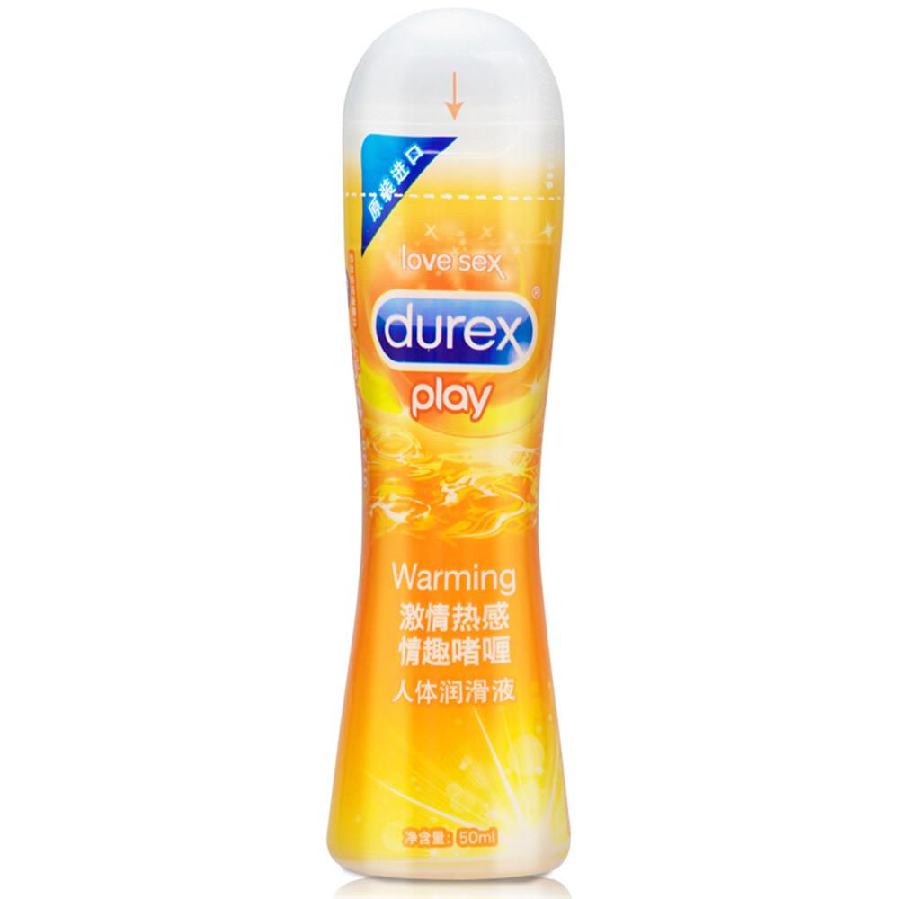 杜蕾斯人体润滑液