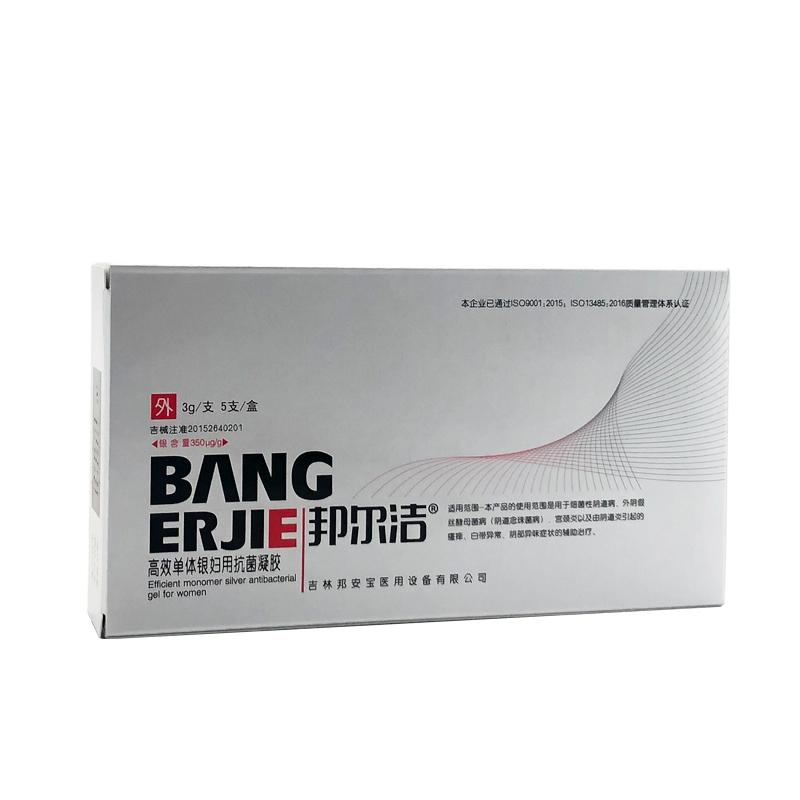 邦爾潔高效單體銀婦用抗菌凝膠