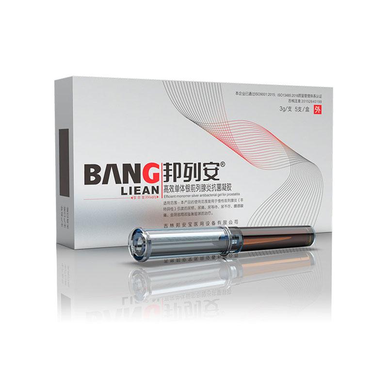 邦列安高效單體銀前列腺炎抗菌凝膠