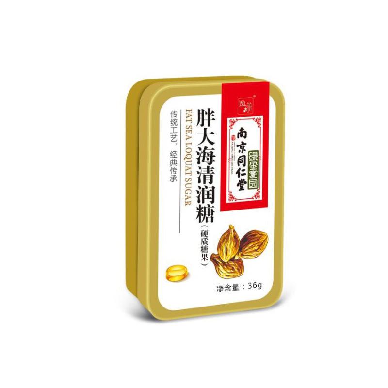 [南京同仁堂]胖大海清润糖