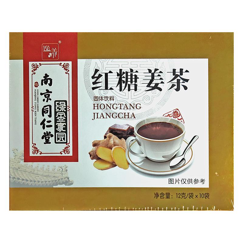 [南京同仁堂]紅糖姜茶