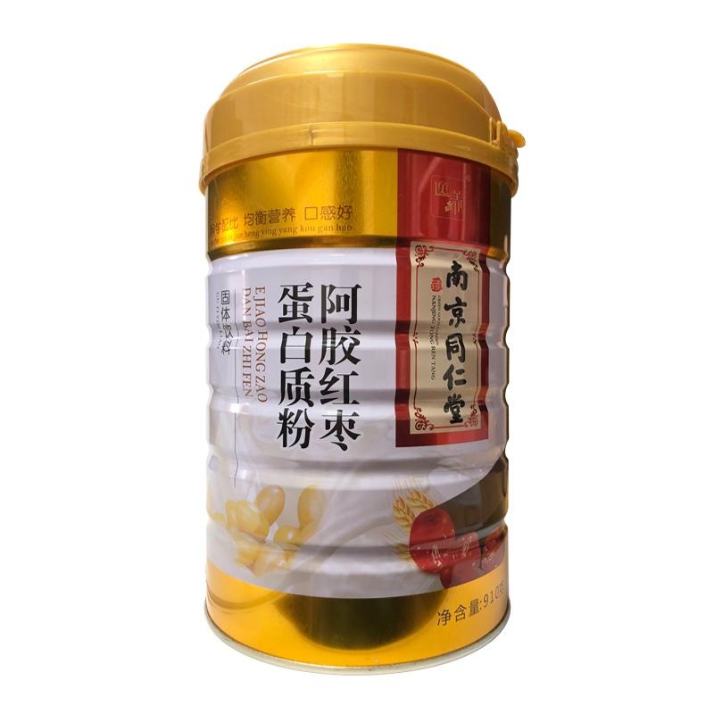[南京同仁堂]阿胶红枣蛋白质粉