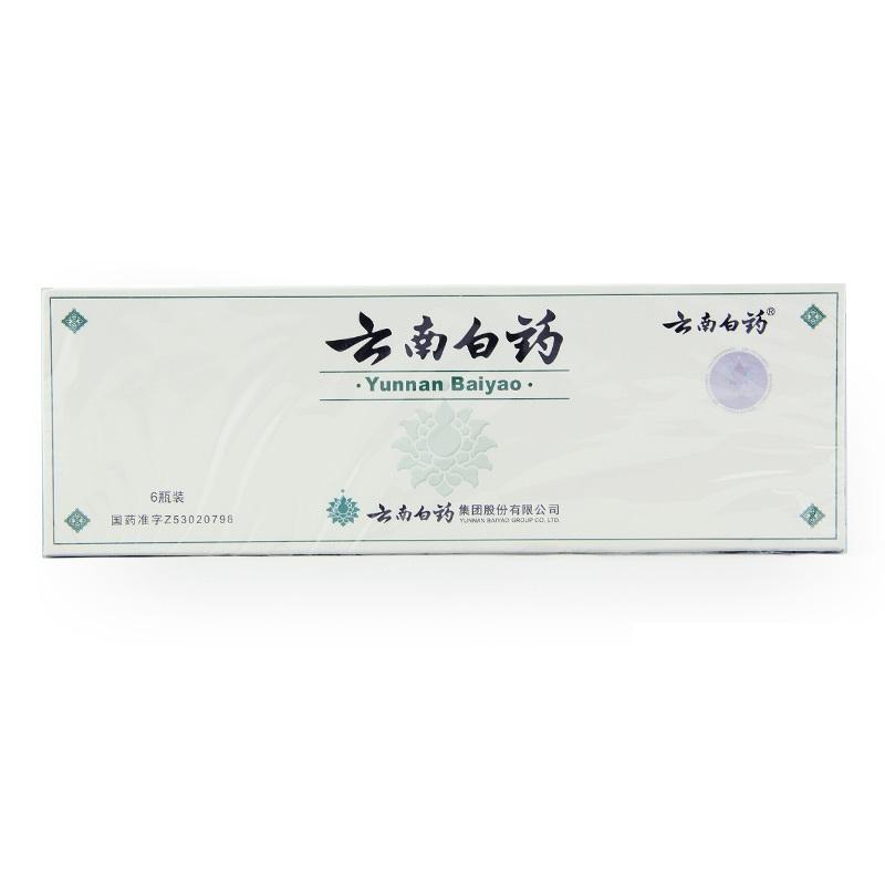 雲(yun)南白藥