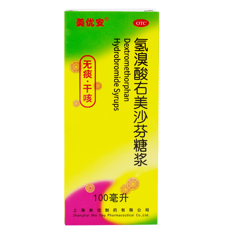 氫溴酸右美沙芬糖漿