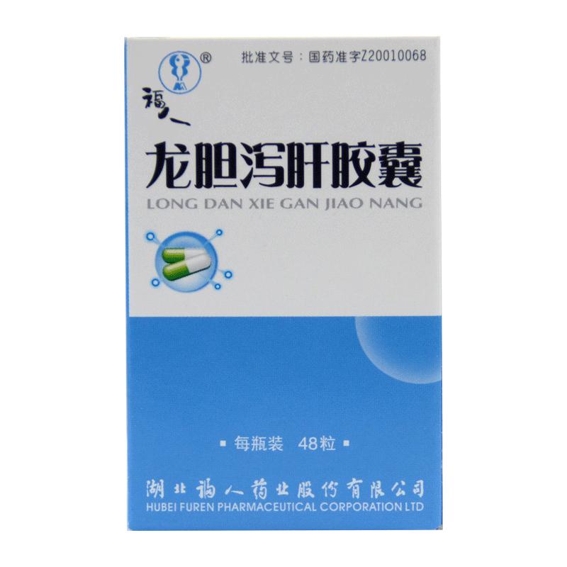 龍(long)膽瀉肝膠囊