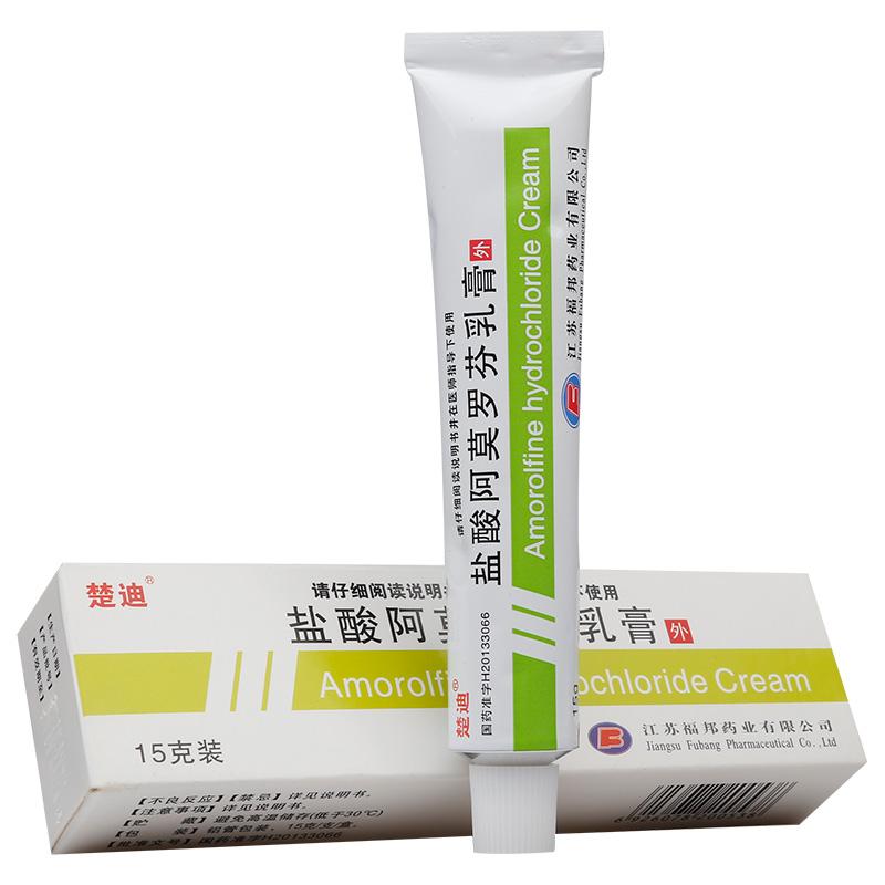 鹽酸阿莫羅芬乳膏